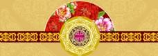 中秋节banner创意设计