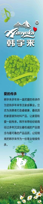 绿色    环保    健康60-283