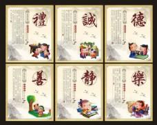 古典传统文化展板设计矢量素材