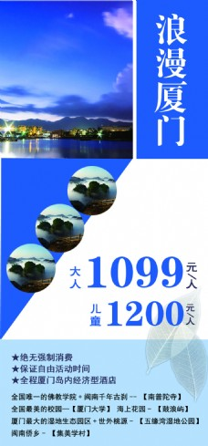 水墨山水 广告设计 平面 排版图片