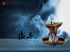 艺术展览海报设计PSD素材