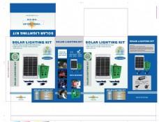 太阳能发电系统包装设计