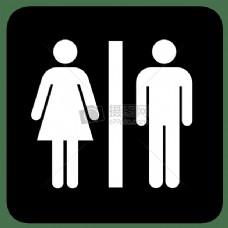 家庭厕所BG