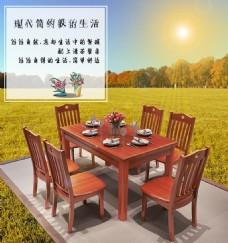西餐桌海报
