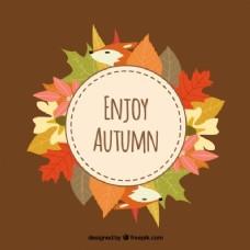多彩的树叶和狐狸来庆祝秋天
