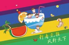彩色卡通游玩旗帜图案