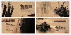 复古中国风画册
