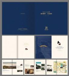 阅尽繁花方显简单画册设计