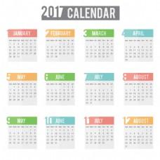 简单日历2017年