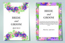 盛开的鲜花婚礼卡片图片
