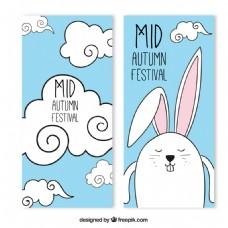 中秋月亮月兔卡通矢量图
