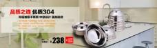 304不锈钢碗海报主图