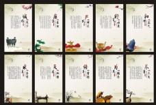 企业文化展板设计矢量素材