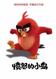 愤怒的小鸟-218