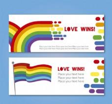 多彩旗帜和彩虹横幅