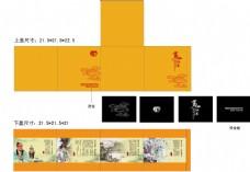 中国大米天地盖礼盒礼品包装设计