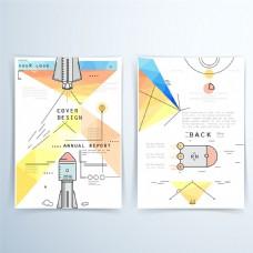 线条火箭画册图片