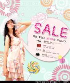 韩式购物宣传海报