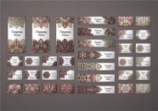名片卡片花纹背景矢量素材 7