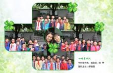 四叶草照片