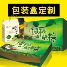 包装盒礼品盒淘宝主图15