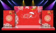 《中式婚礼舞台背景》