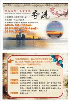 香港海报展架印刷