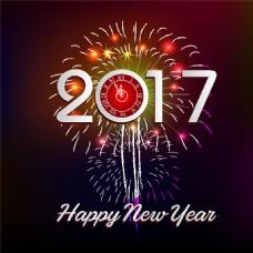 2017新年艺术字图片