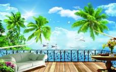 热带风情客厅背景