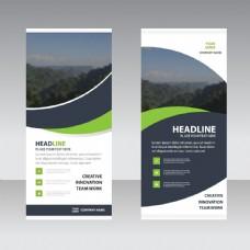 曲线森林商务传单图片