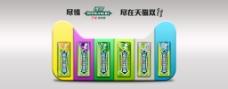 绿箭天猫双11品牌海报