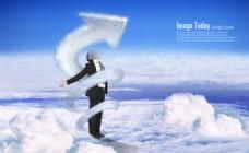 螺旋白云缠绕男士