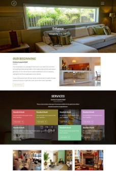 室内装修网站