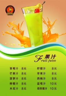 果汁奶茶燈箱廣告設計創意奶茶杯果汁奶茶