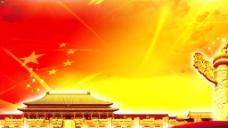 喜庆国庆节背景图片
