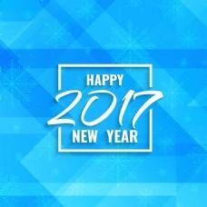 新年2017蓝色背景
