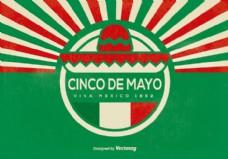 Cinco de Mayo背景