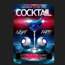 派对之夜海报