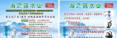 桶装水宣传页