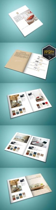经典高档画册设计