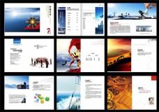 时尚企业画册矢量素材