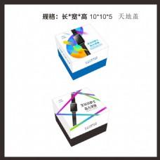 科技产品盒子 智能手环手表包装盒 天地盖