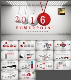 红色撞球年总结汇报动画PPT模板