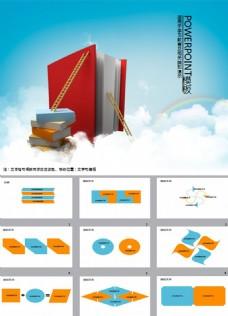 学习教育教学书籍PPT模板免费下载