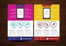向量的小册子传单设计布局模板A4大小