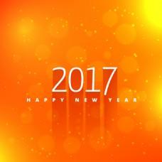 橙色新年背景