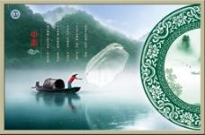 小东江背景图大幅广告
