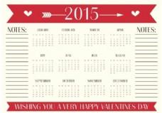 情人节的日历卡