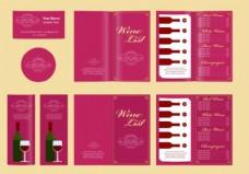 经典模板和葡萄酒清单