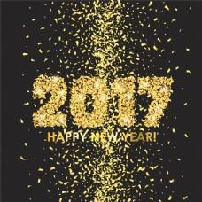 动感金色粒子2017年字体图片